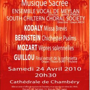 Les amis de L'orgue de la Cathédrale evm